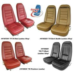 Corvette Leather Seat Covers. Smoke Leather/Vinyl Original: 1976-1977